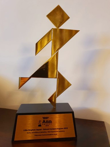 Reliance Animation — ANN Awards - Little Singham Squad - School Contact Program - Best Experiential Marketing Award