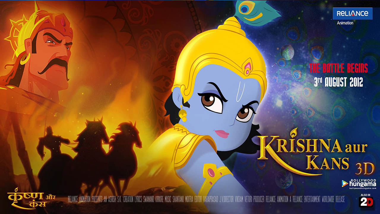 Reliance Animation — Krishna Aur Kans Snapshot