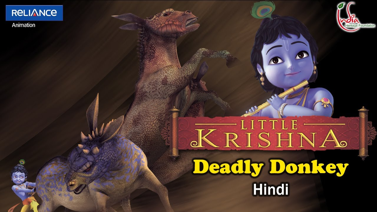 Little Krishna and the Deadly Donkey