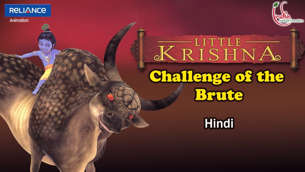 Little Krishna Challenge of the Brute